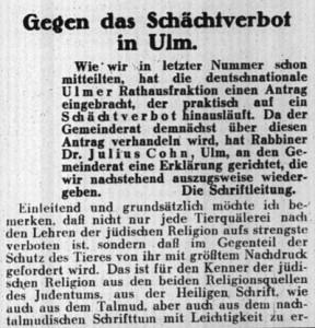 Die Gemeinde Zeitung f. d. isr. Gem. Württembergs berichtete am 16.3.1931 über Cohns Kamps gegen deas Schächtverbot